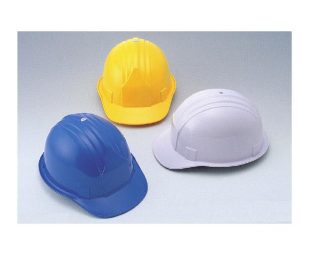 Mũ nhựa Toyo Nhật Bản