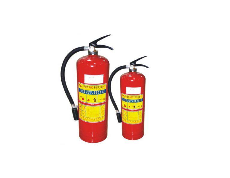 Bình cứu hỏa MFZ1 (Bột BC)